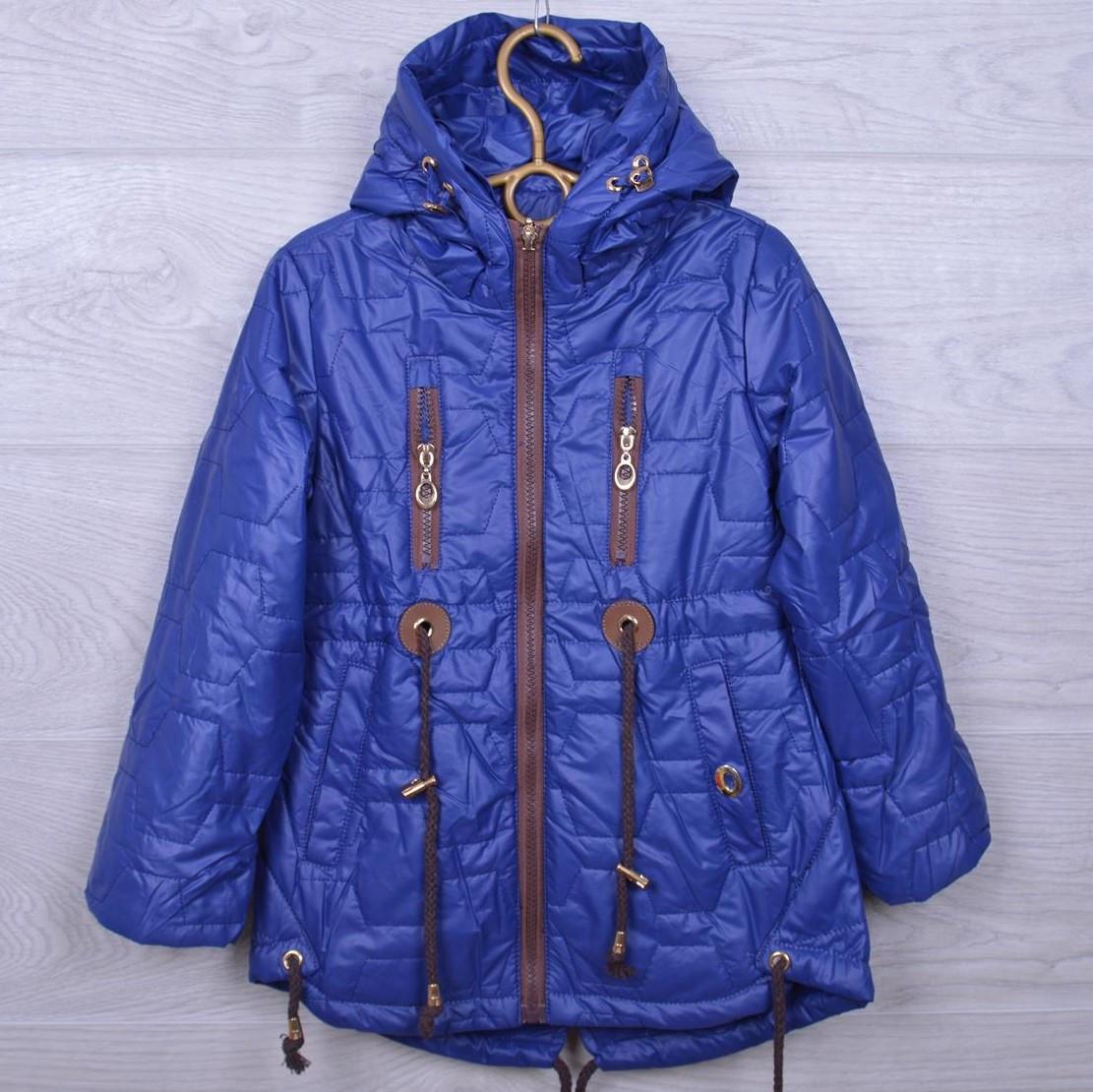 Куртка детская демисезонная Кузя #А-8 для девочек. 110-134 см. Синяя. Оптом.
