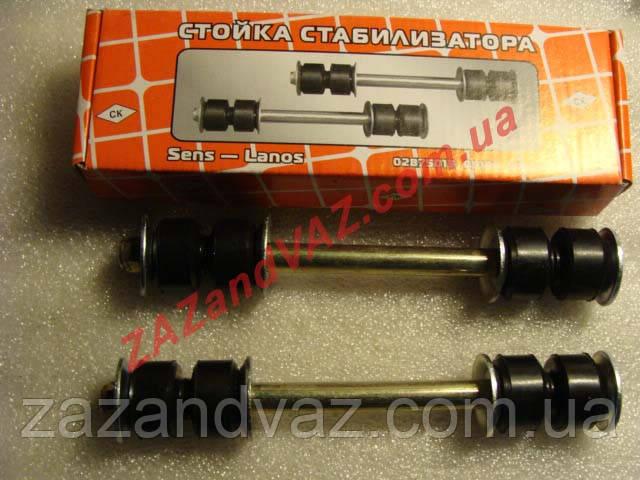 Стойки стабилизатора в сборе Ланос Lanos Сенс Sens Украина комплект 2 шт.