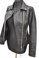 Качественная молодёжная куртка    № 826