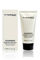 Гель-пилинг MAC Cleansing Dead Skin Remover