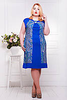 Платье большого размера Вирджиния 58