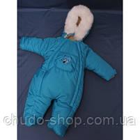 Зимний комбинезон для новорожденных (0-6 месяцев) бирюзовый, фото 2