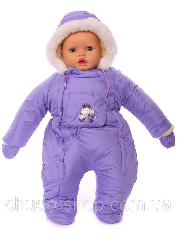 Зимний комбинезон для новорожденных (0-6 месяцев) сиреневый