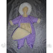 Зимний комбинезон для новорожденных (0-6 месяцев) сиреневый, фото 3