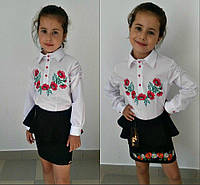 Школьная юбка с баской и вышивкой
