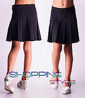 Школьная юбка для девочки Складочка черная