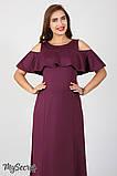 """Платье в пол для беременных и кормления """"Delicate"""", (спелая слива) размер 48, фото 2"""
