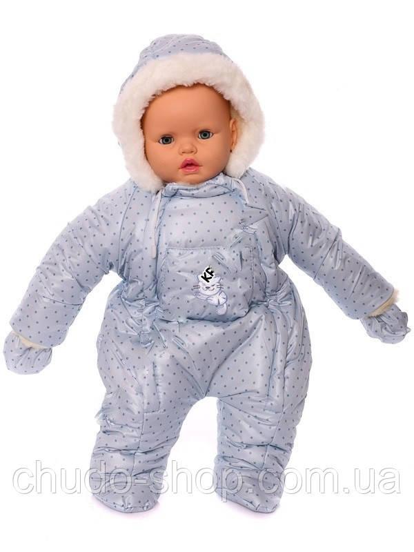 Зимний комбинезон для новорожденных (0-6 месяцев) голубой в горошек