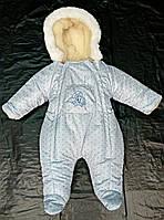 Зимний комбинезон для новорожденных (0-6 месяцев) голубой в горошек, фото 2