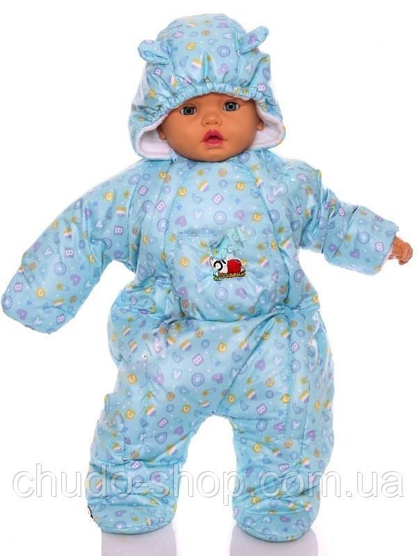 Демисезонный комбинезон для новорожденного (0-6 месяцев) Голубые пуговички