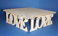 LOVE подставка для торта, маффинов заготовка для декора