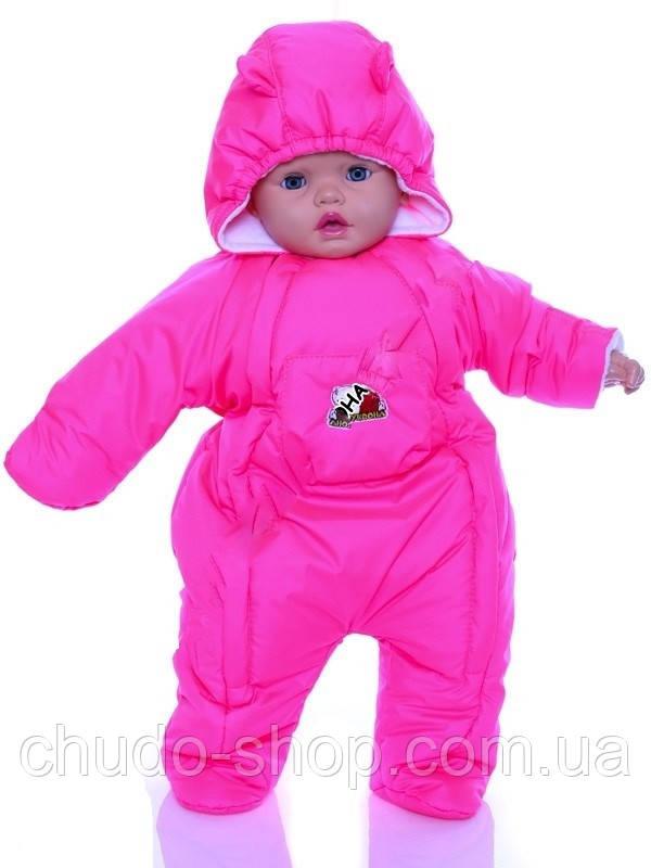 Демисезонный комбинезон для новорожденного (0-6 месяцев) ярко-розовый