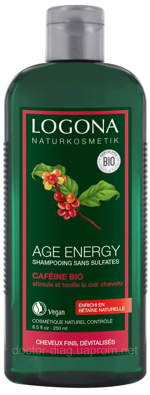 Logona Logona БИО-Шампунь Укрепление и Рост для волос с возрастными изменениями Кофеин (250 мл)