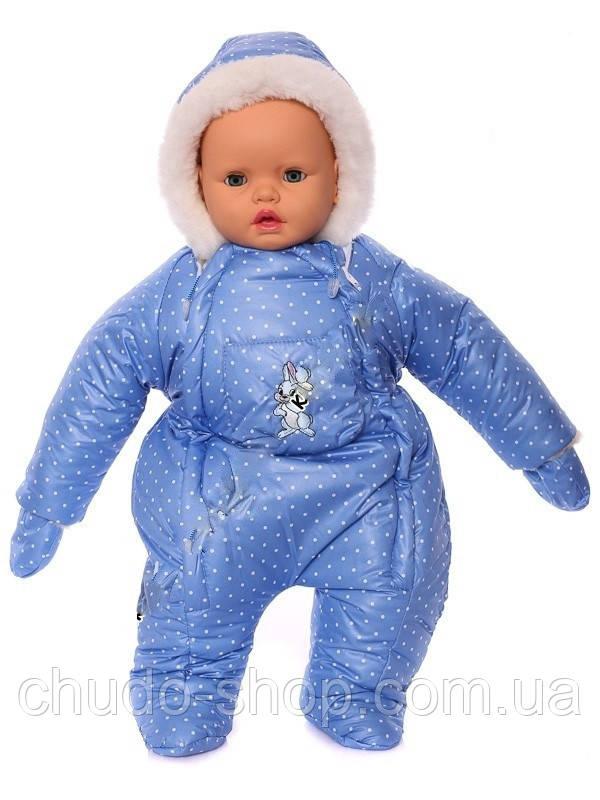 Зимний комбинезон для новорожденных (0-6 месяцев) синий в горошек