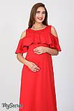 Платье в пол для беременных и кормления Delicate, алое, фото 2