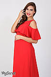 Платье в пол для беременных и кормления Delicate, алое, фото 4