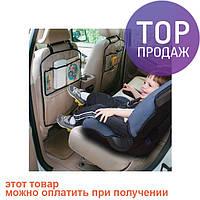 Защитный чехол органайзер на спинку сиденья в авто с карманами / автомобильный органайзер