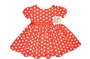 Платье детское  «В сердечки с рукавами фонарики»