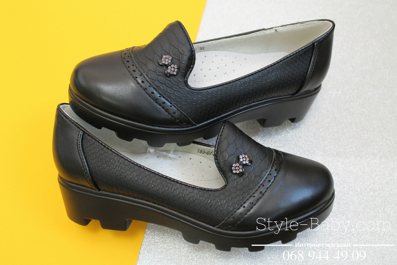 Черные туфли на рельефной подошве на девочку тм Том.м р. 32,34,35,36,37 - Style-Baby детский магазин в Киеве
