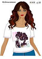 """Женская футболка c рисунком """"Женственность"""""""