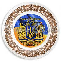 Тарелка декоративная «Большой герб Украины», d-27 см