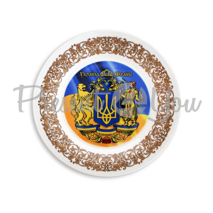 Тарелка декоративная «Большой герб Украины», d-23 см