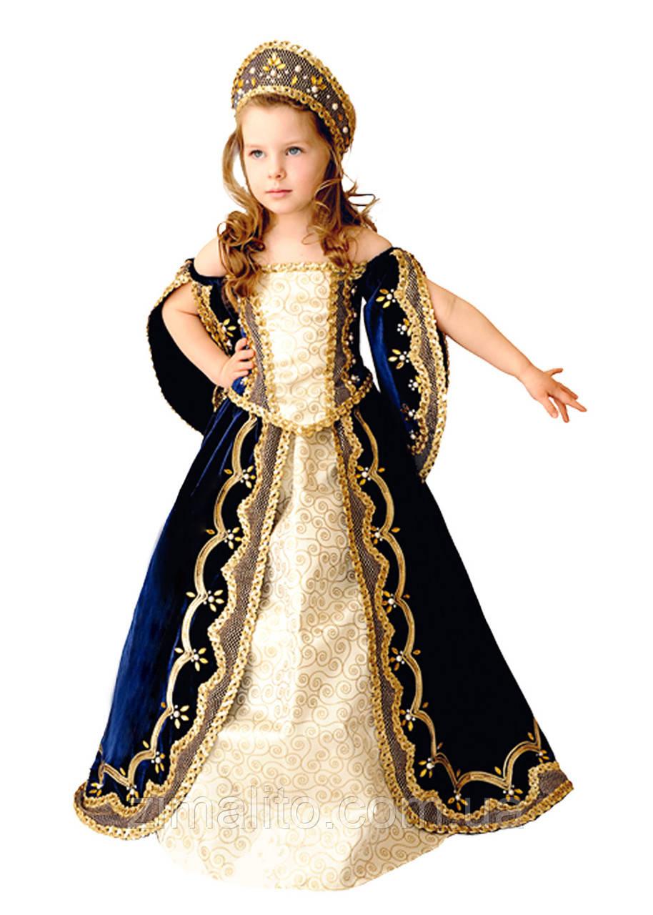 Царица синняя карнавальный костюм детский