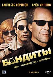 DVD-диск Бандити (Б. Вілліс) (США, 2001)