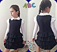 Школьный сарафан для девочки с рюшами