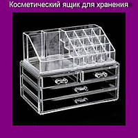 Косметический ящик для хранения!Акция, фото 1