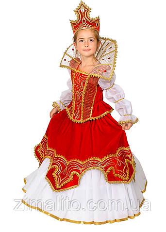 Царица карнавальный костюм детский