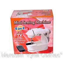 Швейная машина 4 в 1 FHSM - 201