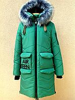 Зимнее удлиненное пальто.