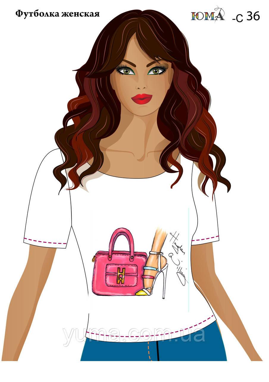"""Женская футболка c рисунком ''Идеальное сочетание"""""""