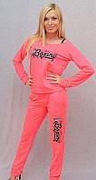 Спортивный костюм женский розовый, фото 1
