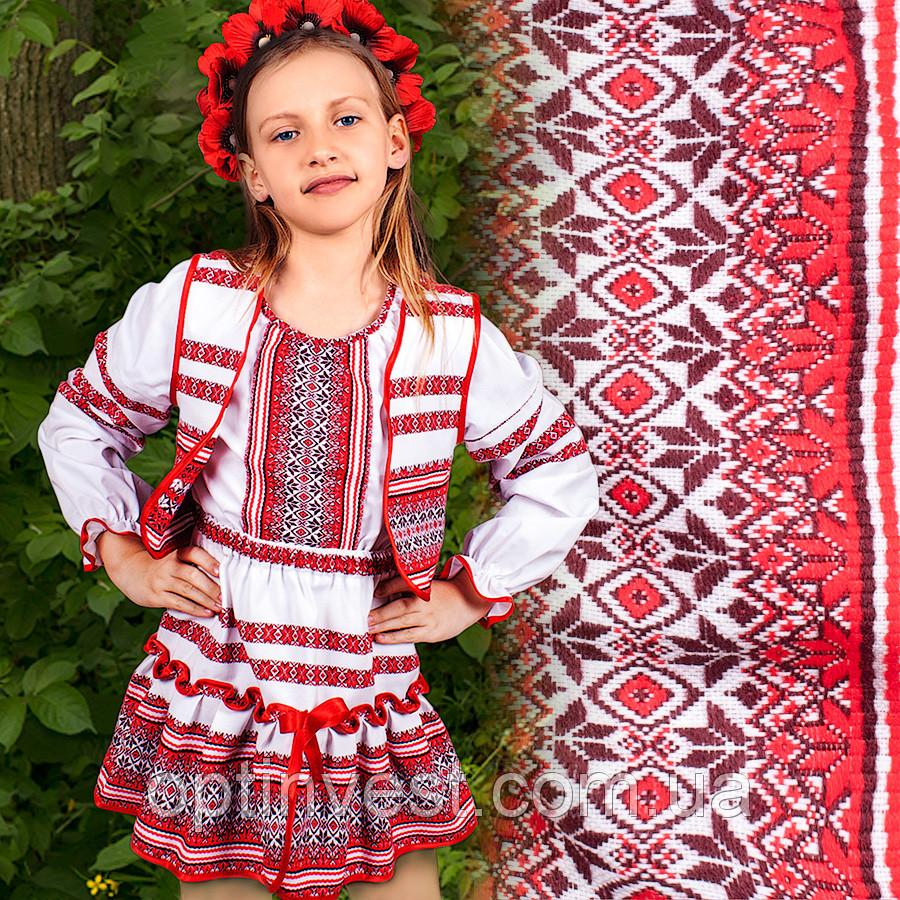 Костюмчик - вишиванка для дівчинки від 2 до 10 років - Вишиванки оптом и в  розницу f838da0683187