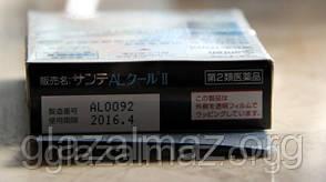 Sante AL Cool - противоаллергические капли для глаз из Японии, фото 3