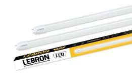 LED лампа LEBRON Т8-HR 18W 1200mm G13 6200K с держателем