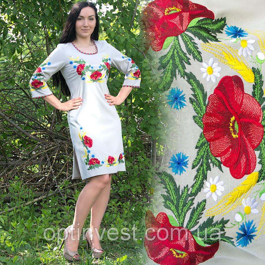 Жіноче лляна сукня з вишивкою
