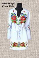 Платье  99-01 без пояса