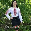 """Жіноча сорочка - вишиванка """"Ромби"""", фото 3"""