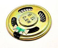 Динамик миниатюрный металлический 57мм 8 Ом 0.5Вт