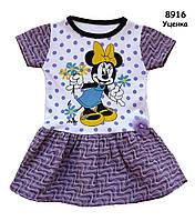 Летнее платье Minnie Mouse для девочки. 1 год, фото 1