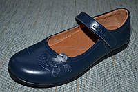 Синие кожаные туфли 11 shoes размер 31 33