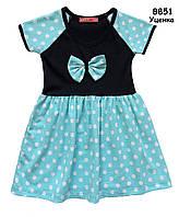Летнее платье для девочки. 128 см