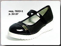 Аккуратные школьные туфли пр-во Лилин мод.7603-1 р. 32-37