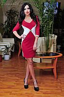 Платье двухцветное 44-52 размера