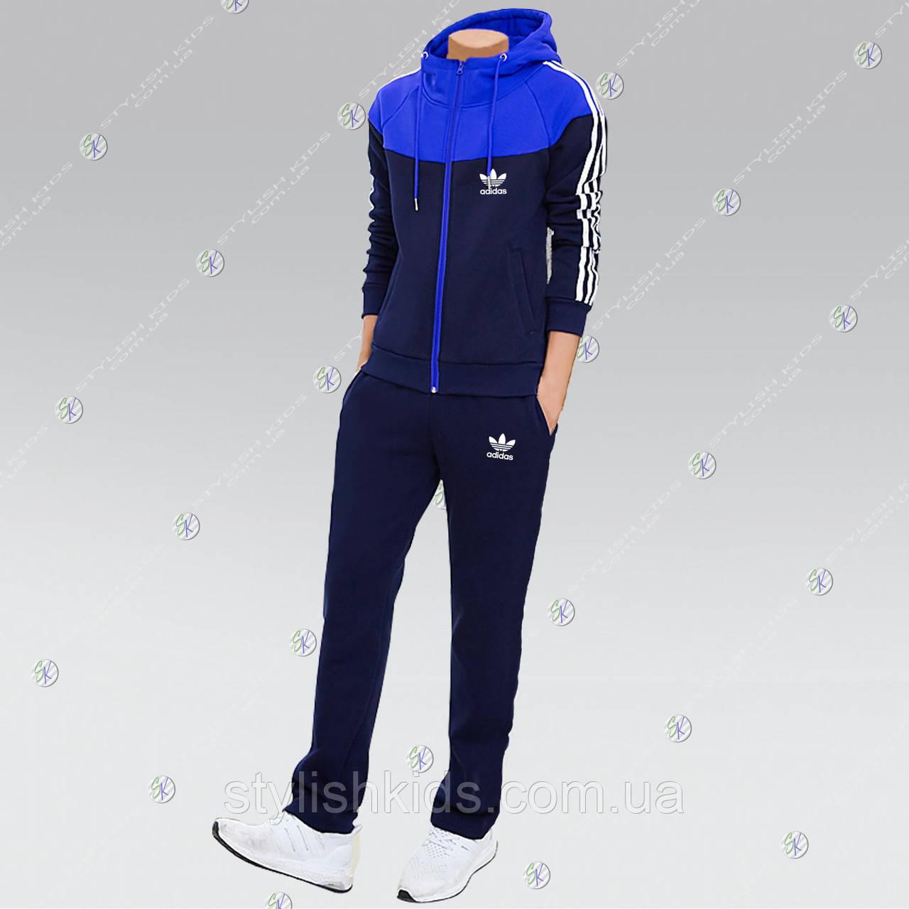 Купить спортивный костюм для подростка.Спортивный костюм для подростка в  интернет магазине. - STYLISH 7bfc8e5e0ec