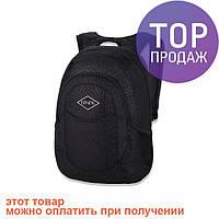 Городской рюкзак Dakine GARDEN 20L Medallion / Женский рюкзак для поездок