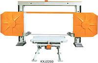 КС-2000 Канатный станок для пассировки блоков и резки слябов (аналог — KXJ-2200)